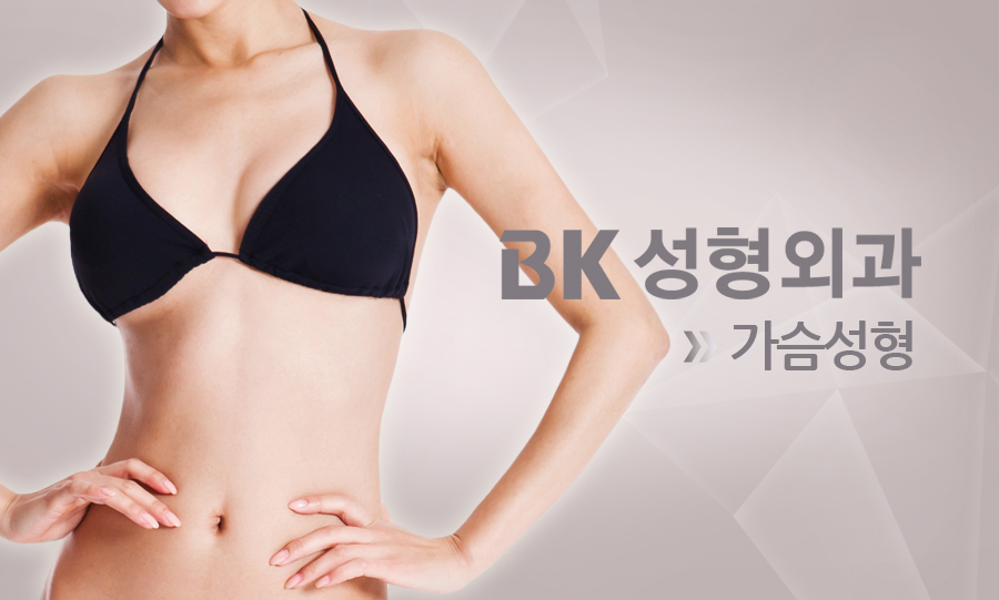 BK Breast Surgery Center