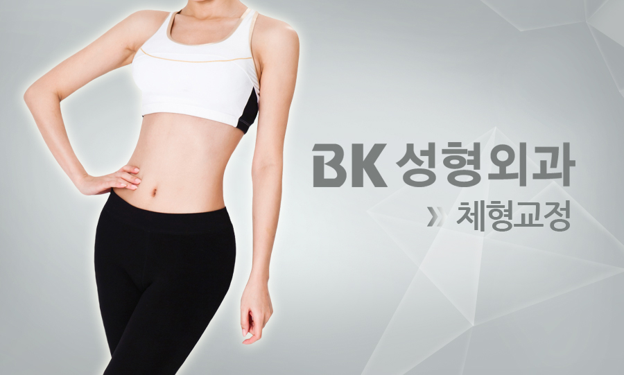 BK Body Contouring Center